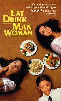 资料:李安导演代表作品--《饮食男女》(1994)
