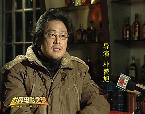 世界电影之旅:冰雪交融的韩国导演朴赞旭(图)