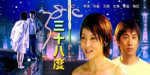 影人1+1(黄磊)《三十八度》(9月11日20:00)