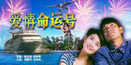 影人1+1(黄磊)《爱情命运号》(9月11日21:47)
