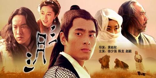 电视电影《三月三》(9月20日6:43)