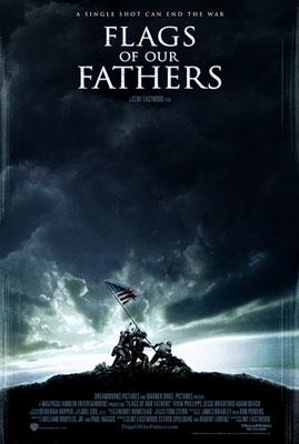 06奥斯卡战线作品完全攻略--《父辈的旗帜》