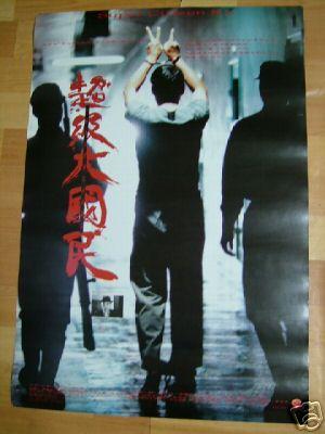 第32届金马影帝:林扬