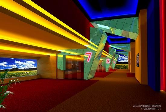 资料:北京万达国际电影城--影院走廊(图)