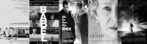 第79届奥斯卡十大看点之十:最佳影片的终极悬念