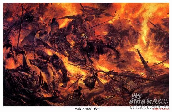 资料图片:王可伟画作《火牛》