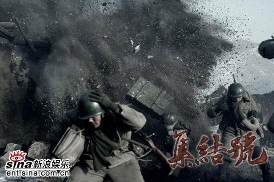 资料图片:《集结号》首批剧照曝光--爆炸场景
