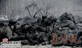 组图:《集结号》剧照首曝光真实再现战火纷飞