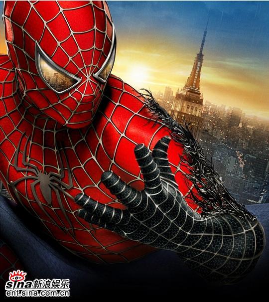 《蜘蛛侠3》今零点全国首映摆脱弱智情节(图)