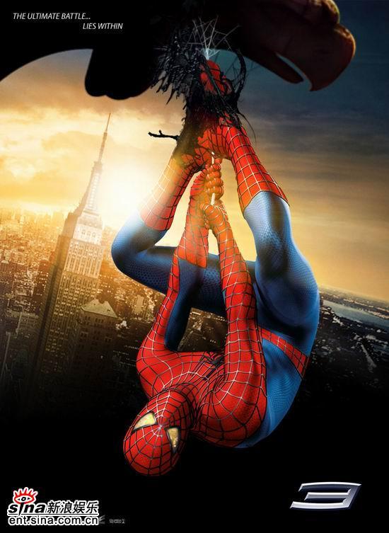 《蜘蛛侠3》举行首映式电影耗资2.5亿美元(图)