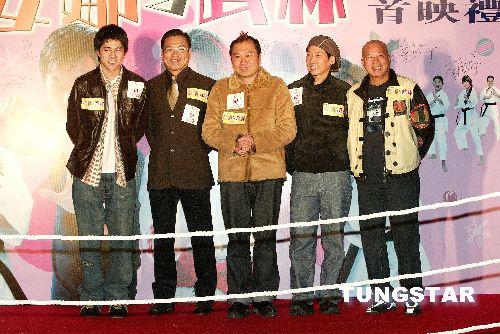 杨千嬅郑伊健亮相 安娜与武林 首映 51