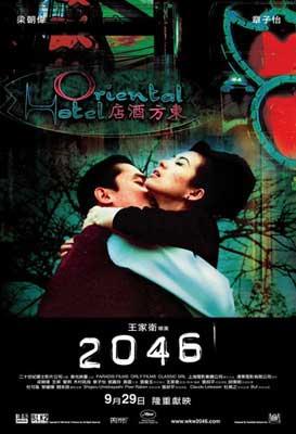 《2046》VS《新警察故事》火拼从首映开始(图)