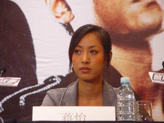 图文:《新警察故事》在北京举行全球首映典礼(9)
