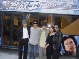 组图:成龙率主演出席《新警察故事》上海首映