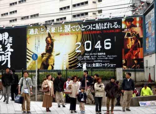 《2046》下站日本梁朝伟木村拓哉齐聚(组图)