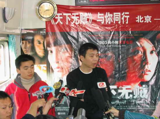 冯小刚:《天下无贼》将是我票房最好的电影