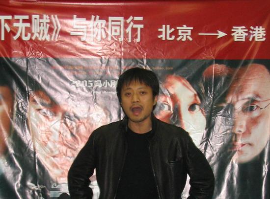 图文:《天下无贼》火车首映无中生有号赴香港(1)