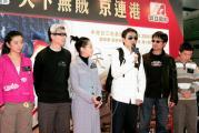 组图:《天下无贼》列车抵港刘德华受影迷追捧