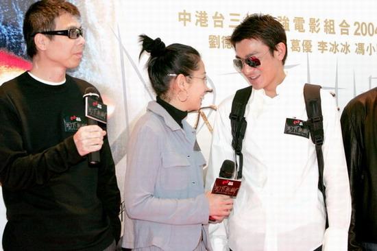 图文:《天下无贼》列车抵港刘德华受影迷追捧(6)