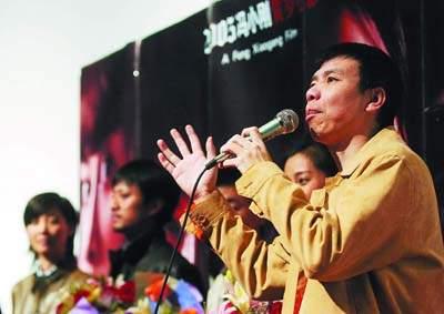 冯小刚无贼广州首映透露2005年继续玩忧伤(图)