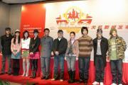 组图:《情天大圣》关机谢霆锋、蔡卓妍等出席