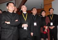 组图:第一届中国电影导演协会年度奖开幕