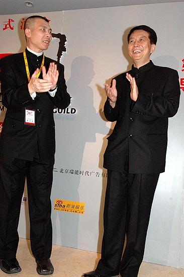 首届中国电影导演协会年度奖开幕-冯小刚和黄建新