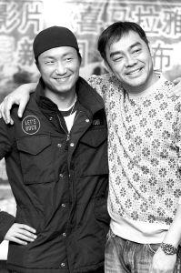 刘青云郑中基上海宣传《喜马拉雅星》出言谨慎