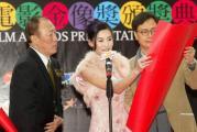 组图:第24届香港金像奖提名名单出炉
