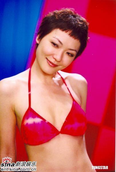 组图:田蕊妮火红内衣《瘦身》秀出好身材