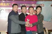组图:《孔雀》上海首映顾长卫等携银熊亮相