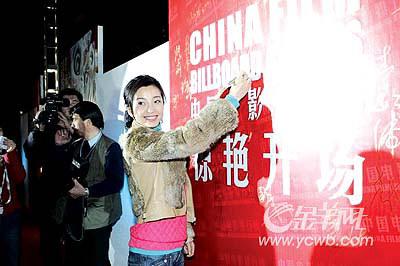 """中国电影排行榜被质疑是""""寡头排排坐""""(组图)"""