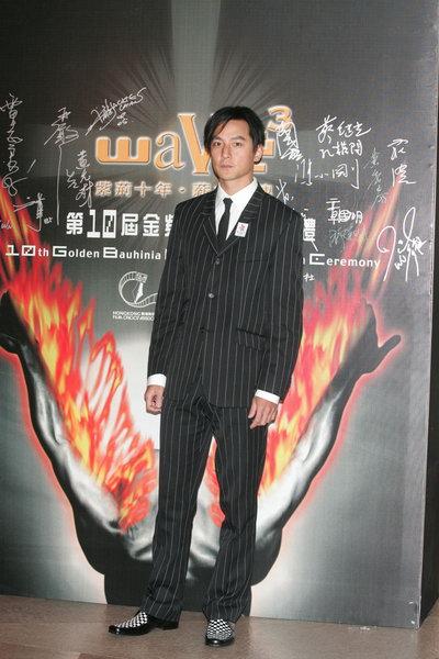 图文:第十届香港金紫荆奖揭晓吴彦祖西装革履