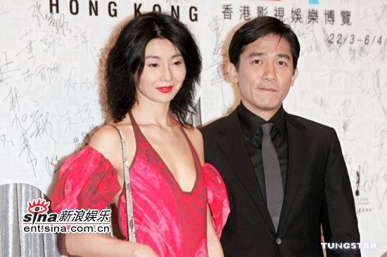 图文:香港影视娱乐博览开幕-梁朝伟、张曼玉