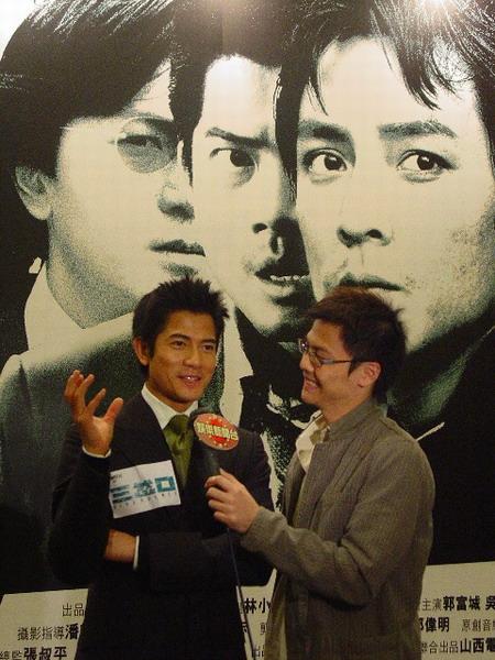 《三岔口》首映郭富城不怕盗版不怕被抢风头