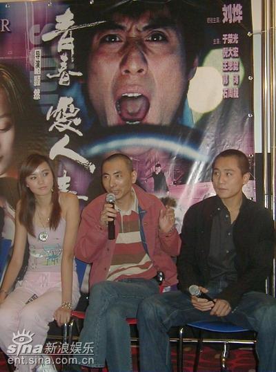 《青春爱人事件》首映刘烨称不适合开车(组图)