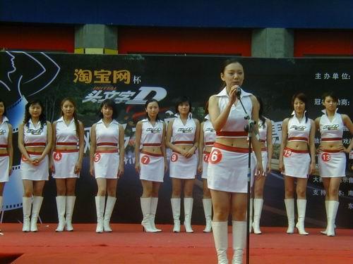 """组图:《头文字D》""""飘移女郎""""选拔赛北京赛区"""