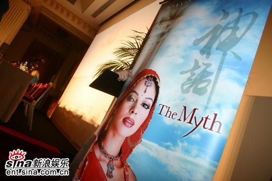 图文:《神话》亮相戛纳-莫莉卡版海报