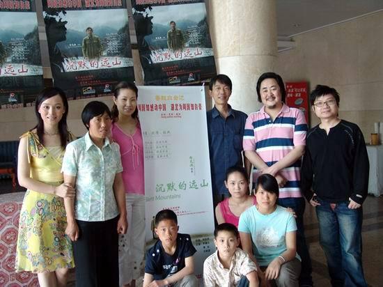 《丛林无边》犹抱琵琶上海电影节将亮相(图)