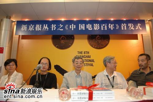 图文:谢飞田壮壮等出席《中国电影百年》首发式