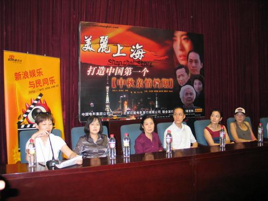 《美丽上海》9月15日浓情献映打造中秋亲情档