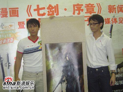 组图:甄子丹宣传《七剑》透露让女孩暗恋诀窍