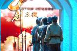 组图:《七剑》全球首映甄子丹弹琴黎明高歌