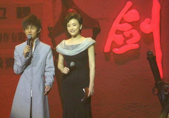 图文:《七剑》全球首映杨澜何炅联袂主持