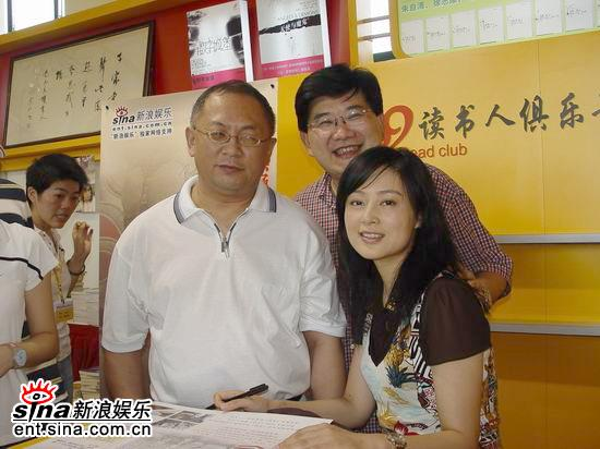 组图:陈红推新书《一望无极》揭露新片幕后故事