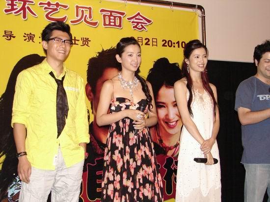 ...独自等待》上海首映   新浪娱乐讯 由太合影视发行的国产影...