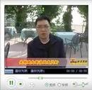 视频汇总:威尼斯唯一华语参赛片《长恨歌》
