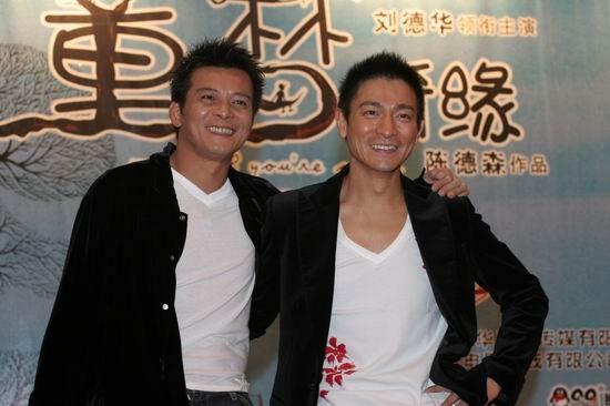 组图:《童梦奇缘》首映刘德华称该片有望得奖