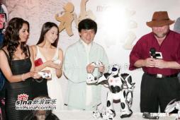 组图:成龙大哥喜善公主出席《神话》慈善晚会