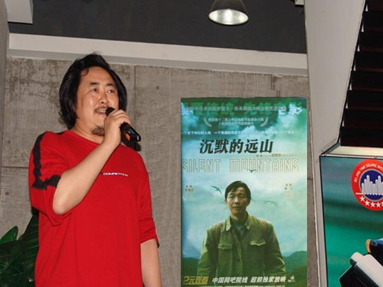 沉默的远山 北京公映在即导演为宣传伤脑筋